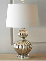 Недорогие -Художественный Защите для глаз Настольная лампа Назначение Металл 220 Вольт Белый