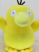 cheap -Duck Animal Stuffed Toys Doll Stuffed Animals Plush Toy Cute Kids Large Size Classic Theme Animals Casual/Daily Kids