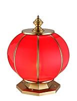 baratos -Estilo Mini Retro / Vintage Lanterna Esfera Para Jardim Trilho Metal Luz de parede IP20 110-120V 220-240V 5W