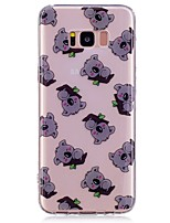 cheap -Case For Samsung Galaxy S8 Plus S8 Pattern Back Cover Animal Soft TPU for S8 Plus S8