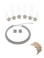 Недорогие -Жен. Браслеты-цепочки и звенья Свадебные комплекты ювелирных изделий Стразы европейский Мода Свадьба Для вечеринок Искусственный жемчуг