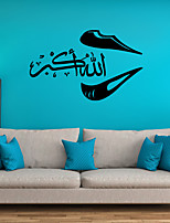 cheap -Characters Modern Wall Stickers Plane Wall Stickers Decorative Wall Stickers,Vinyl Home Decoration Wall Decal Window Wall