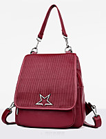 cheap -Women's Bags PU Backpack Ruffles for Casual Office & Career All Seasons Blue Gold Black Red Purple