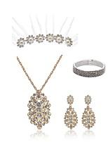preiswerte -Damen Neue Kollektion für Hochzeiten im Warmen Braut-Schmuck-Sets Strass Europäisch Modisch Hochzeit Party Künstliche Perle