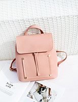 cheap -Women's Bags PU Backpack Pocket for Casual Office & Career All Seasons Brown Black Blushing Pink Gray Khaki