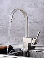 Недорогие -Высокий / High Arc По центру Широко распространенный Керамический клапан Одной ручкой одно отверстие Матовый никель, кухонный смеситель