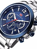 Недорогие -Муж. Повседневные часы Модные часы Наручные часы Китайский Кварцевый Календарь Защита от влаги Хронометр Фосфоресцирующий Повседневные