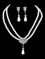 Недорогие -Жен. Серьги-слезки Цепочка Искусственный жемчуг Синтетический алмаз Милая Мода Elegant Свадьба Для вечеринок Искусственный жемчуг