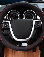 Недорогие -автомобильные крышки рулевого колеса (кожа) для ford все годы escort mondeo kuga ecosport edge focus