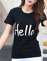 preiswerte -Damen Buchstabe Freizeit Alltag T-shirt,Rundhalsausschnitt Sommer Kurze Ärmel Baumwolle