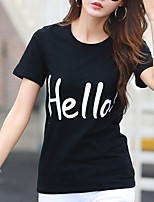 abordables -Mujer Casual Diario Verano Camiseta,Escote Redondo Letra Mangas cortas Algodón