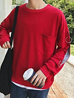 cheap -Men's Petite Daily Simple Sweatshirt Print Round Neck Without Lining Micro-elastic Cotton Long Sleeve Spring