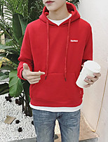 cheap -Men's Petite Daily Casual Hoodie Solid Hooded Hoodies Micro-elastic Cotton Long Sleeve Winter Fall