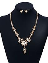 Недорогие -Жен. Серьги-гвоздики Ожерелья с подвесками Искусственный жемчуг Синтетический алмаз Милая Мода Elegant Свадьба Для вечеринок