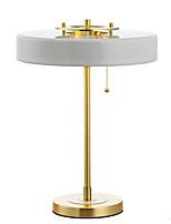 Недорогие -Простой Регулируется Настольная лампа Назначение Металл 220-240Вольт Белый Черный Светло-синий