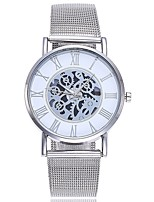 cheap -Women's Fashion Watch Wrist watch Chinese Quartz Large Dial Alloy Band Casual Minimalist Silver Gold