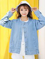 economico -Giacca di jeans Da donna Quotidiano Casual Primavera,Tinta unita Rotonda Poliestere Standard Maniche lunghe