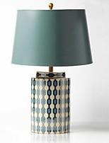 Недорогие -Современный Декоративная Настольная лампа Назначение Фарфор 220 Вольт Синий