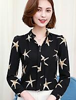 Недорогие -Для женщин На выход Блуза V-образный вырез Однотонный Полоски Шахматка Длинный рукав,Хлопок