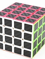cheap -Rubik's Cube 4*4*4 Smooth Speed Cube Puzzle Cube Matte Sticker Stress and Anxiety Relief Sports Flat Shape Gift
