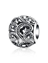 cheap -DIY Jewelry 1 Beads Black Round Silver Bead 0.9 cm DIY Bracelet Necklace