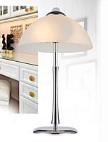 Недорогие -металлический Декоративная Настольная лампа Назначение Гостиная Металл 220 Вольт Белый