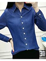 cheap -Women's Casual/Daily Cute Shirt,Solid Shirt Collar Long Sleeves Cotton