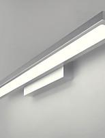 economico -Pretezione per occhi Semplice Lampade da parete Per Bagno Metallo Luce a muro 220V 8W