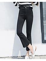 preiswerte -Damen Moderner Stil Mittel Polyester Solide Einfarbig Legging,Schwarz