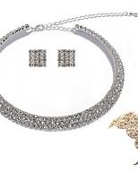 baratos -Mulheres Pulseiras em Correntes e Ligações Sets nupcial Jóias Gema Europeu Fashion Casamento Festa Imitações de Diamante Liga Forma