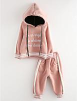 cheap -Girls' Solid Clothing Set,Polyester Winter Blushing Pink