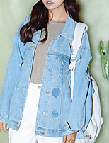 cheap -Women's Daily Casual Fall Denim Jacket,Solid Shirt Collar Long Sleeve Regular Polyester Oversized