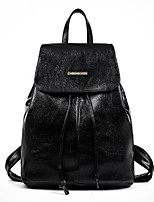 cheap -Women's Bags PU Backpack Pocket for Casual All Seasons Blue Black