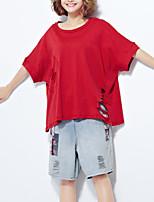 abordables -Mujer Bonito Casual/Diario Camiseta,Escote Redondo Un Color Media Manga Poliéster