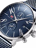 Недорогие -Муж. Повседневные часы Модные часы Наручные часы Китайский Кварцевый Календарь Защита от влаги Хронометр Повседневные часы Нержавеющая