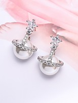 cheap -Women's Stud Earrings Rhinestone Basic Imitation Pearl Rhinestone Jewelry For Wedding Party