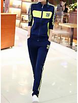 abordables -Sweat à capuche Pantalon Costumes Femme,Rayé Imprimé Quotidien Sports Décontracté Automne Manches longues Mao Couleur unie Polyester