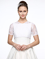 cheap -Short Sleeves Lace Wedding Party / Evening Women's Wrap With Lace Zipper Shrugs