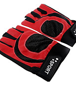 cheap -Sports Gloves Wearable Breathable Shock Resistant Skidproof Fingerless Gloves PU Leather Road Cycling Multisport Cycling / Bike Motobike