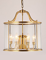 cheap -Traditional/Classic Modern/Contemporary Mini Style Chandelier Uplight For Bedroom Dining Room 220-240V 110-120V Bulb Not Included