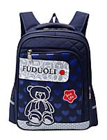 cheap -Children's Bags Nylon Backpack Zipper for Casual All Seasons Blue Blushing Pink Dark Blue Purple Fuchsia