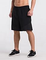 economico -Per uomo Pantaloncini da corsa Asciugatura rapida Pantaloncini /Cosciali Corsa Cotone Altro Largo Grigio scuro Bianco/Nero Black / Blue