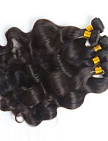 cheap -Brazilian Hair Unprocessed Virgin Hair Body Wave Human Hair Weaves 0.3