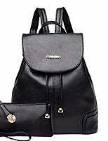 economico -Donna Sacchetti PU (Poliuretano) sacchetto regola Set di borsa da 2 pezzi Cerniera per Casual Primavera Autunno Nero
