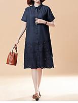 cheap -Women's Daily Casual Spring Summer Shirt,Solid Shirt Collar Short Sleeve Polyester Opaque