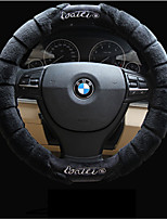 cheap -Automotive Steering Wheel Covers(Plush)For Volkswagen All years Magotan Bora Tiguan Jetta Sagitar Lavida Gran Lavida