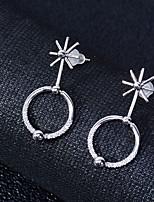 Недорогие -Жен. Серьги-гвоздики Серебрянное покрытие Бижутерия Свадьба Для вечеринок