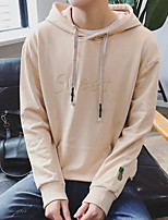 cheap -Men's Petite Daily Casual Hoodie Solid Hooded Hoodies Micro-elastic Cotton Long Sleeve Spring Summer
