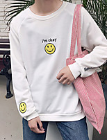 cheap -Men's Petite Daily Casual Hoodie & Sweatshirt Solid Print Round Neck Without Lining Micro-elastic Polyester Long Sleeve Fall