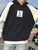 preiswerte -Herren Kapuzenshirt Extraklein Alltag Freizeit Einfarbig Mit Kapuze Hoodies Mikro-elastisch Baumwolle Langärmelige Winter